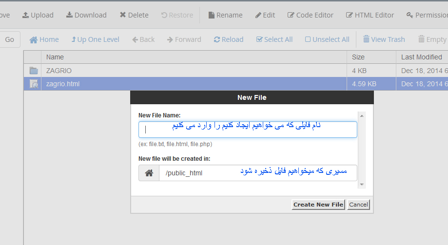 File-Manager4