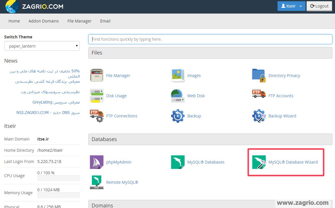 Database01