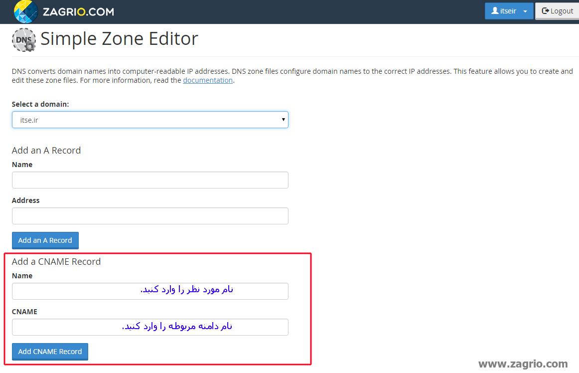 Simple-Zone-Editor4